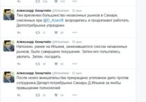 Уголовное дело в отношении Ильина закрыто?