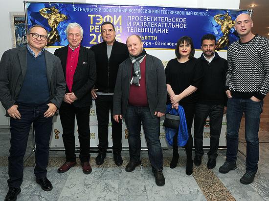 ВТольятти стартовал конкурс «ТЭФИ-Регион— 2016»