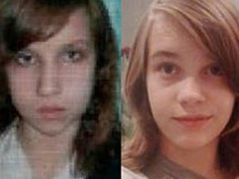 ВТольятти разыскивают 2-х пропавших девушек