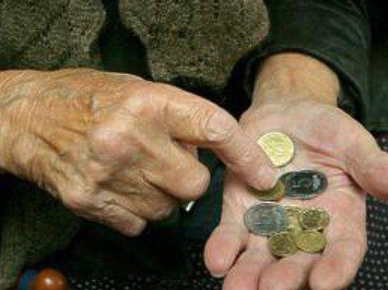 Тамбов новый график для новых пенсионеров