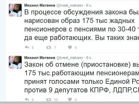 Самарская область отменила ежемесячное пособие работающим ветеранам войны итруда
