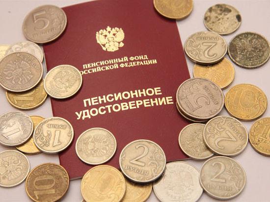 Сколько получают пенсионеры 3 группы в россии