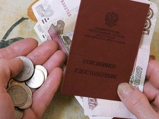 Самарским пенсионерам могут предоставить право докупать поездки польготной цене