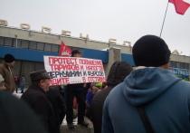 В Самаре около двух тысяч митингующих снова требовали отставки Меркушкина