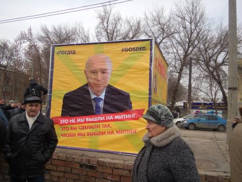 ВСамаре прошёл крупный митинг пенсионеров, собравший до3 тыс. человек
