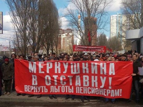 ВСамаре 23апреля состоится марш завозврат льгот пенсионерам