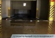 На МТЛ Арена -2 пришла прокуратура: «Вдоль стен бегут ручьи, паркинг в воде»