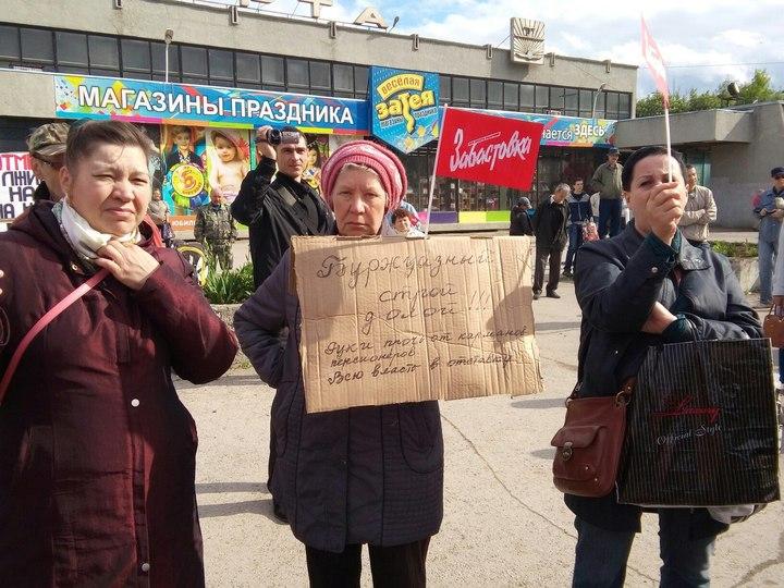ВСамаре вмитинге против нового порядка соцвыплат принимало участие около 300 человек
