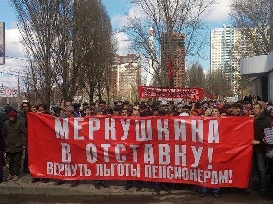 Самара протестная: регион попал в десятку самых беспокойных и недовольных