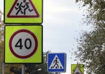 В Хамовниках появятся улицы с голубой разметкой