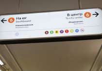 Экспериментальная навигация в метро: в шоке и пассажиры, и урбанисты