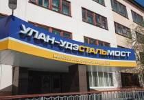 Неизвестно, сколько получила от Садыгова за акции «Улан-Удэстальмоста» семья Сусловых, чтобы просто уйти с предприятия