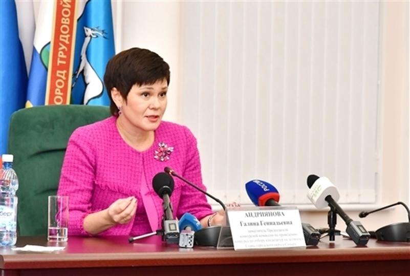 Галина Андриянова уходит изгордумы вобластное руководство