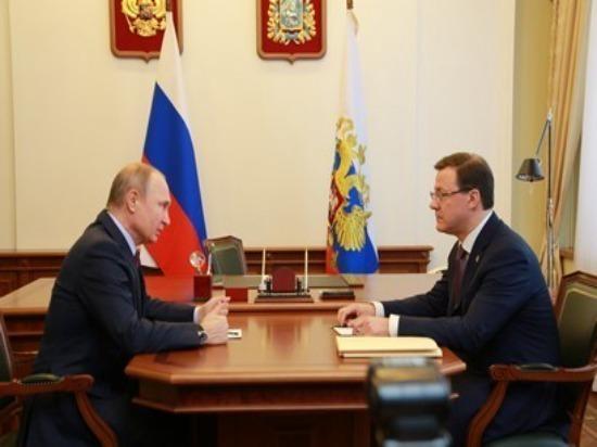 Президент России Владимир Путин и врио губернатора Самарской области Дмитрий Азаров обсудили вопросы подготовки к ЧМ-2018