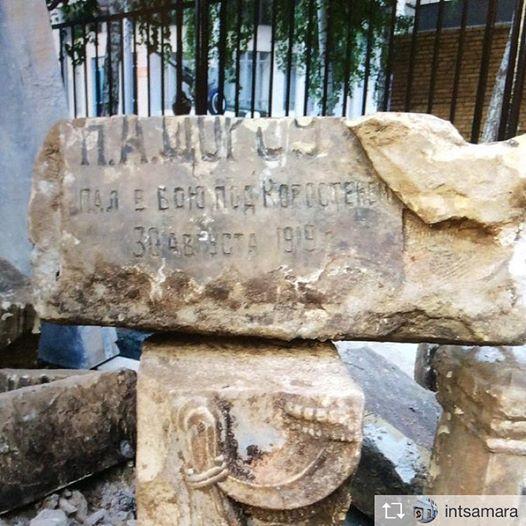 Надгробную плиту знаменитого командира Щорса отыскали вСамаре наулице Фрунзе